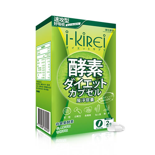 【i-KiREi】魔淨膠囊 (30粒/盒)x1盒