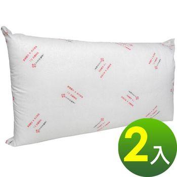 【蒙娜麗莎】7D長纖棉枕-枕心-2入組