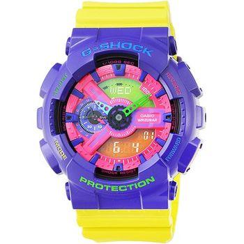CASIO 卡西歐G-SHOCK 雙顯重機電子錶-紫黃 / GA-110HC-6A