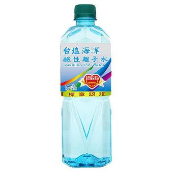 台鹽海洋鹼性離子水850ml*20入