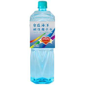 台鹽海洋鹼性離子水(1500ml x12入)
