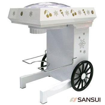 【山水SANSUI】自動刨冰機SIM-001(福利品)