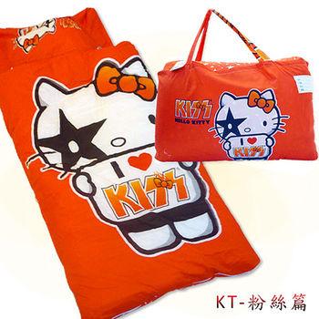 【凱蒂貓HELLO KITTY】我愛KT兒童睡袋-I ♥ KISS篇(4*5尺)