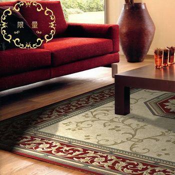 范登伯格 渥太華高密度仿羊毛地毯-玲瓏-170x230cm