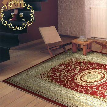 范登伯格 渥太華高密度仿羊毛地毯-晶彩-170x230cm