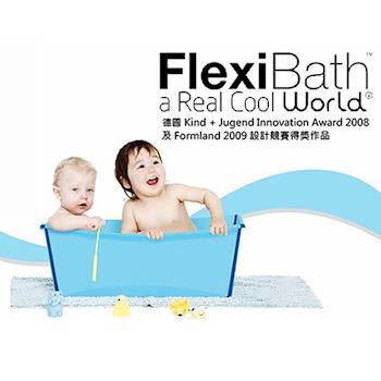 丹麥【The Flexi Bath】- 摺疊浴盆 (不含浴架)