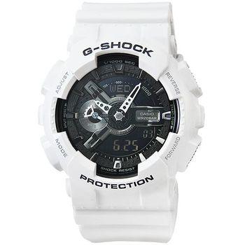 CASIO 卡西歐G-SHOCK 抗磁雙顯重機鬧鈴電子錶-白 / GA-110GW-7A