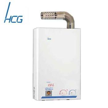 【和成】GH585Q 屋內大廈型強制排氣熱水器 12L