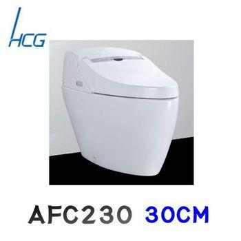 【和成】AFC230 智慧型超級馬桶 (管距30CM)