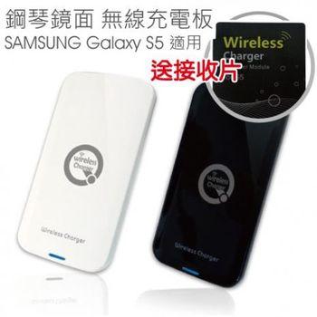 AHEAD領導者【無線充電板組】S5感應貼片 QI無線充電器 無線發射板 無線充電板 無線充電座