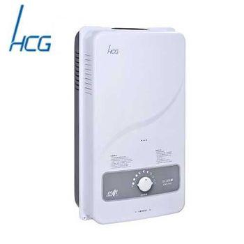 【和成】GH570Q 屋外型自然排氣熱水器11L