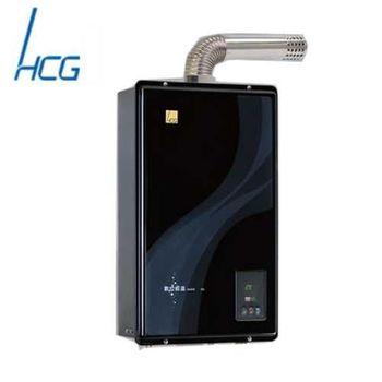 【和成】GH598Q屋內強制排氣智慧型恆溫熱水器20L(黑色)