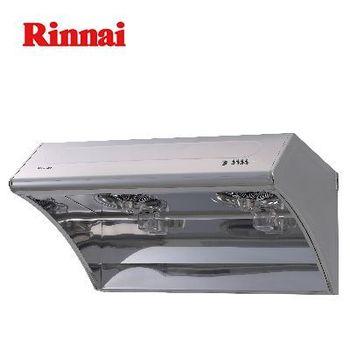 【林內】RH-9037S斜背深罩式排油煙機 90CM(不鏽鋼)