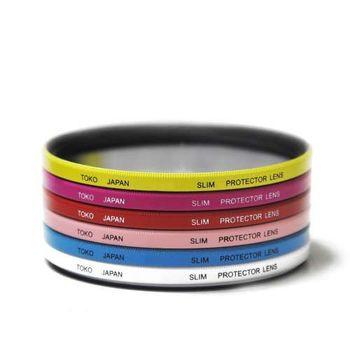 TOKO 超薄抗 UV 彩色 保護濾鏡 55mm 公司貨 (桃紅白粉黃藍紅)