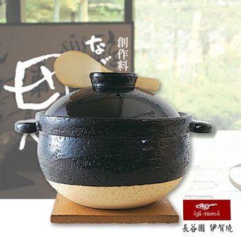 【日本長谷園伊賀燒】遠紅外線節能日式炊飯鍋(4-6人)
