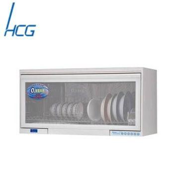【和成】BS8000R懸掛式烘碗機80CM(白色)