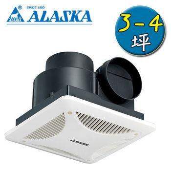【阿拉斯加】258-小風地無聲換氣扇