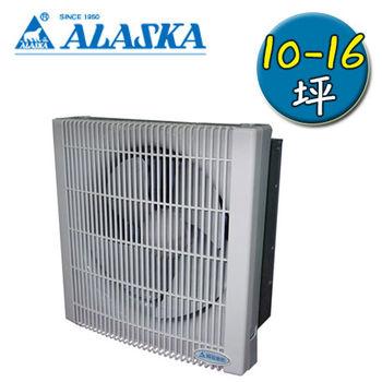 【阿拉斯加】3041超靜音窗型有壓換氣扇
