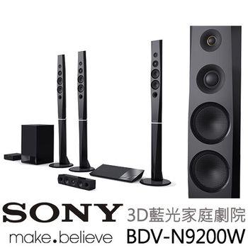 【新力 SONY】3D藍光家庭影院組合BDV-N9200W