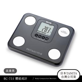 日本TANITA七合一羽量輕巧體組成計(體脂計)BC751-高貴黑