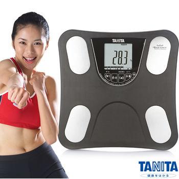 日本TANITA四合一體組成計(體脂計)BC753-木棕色