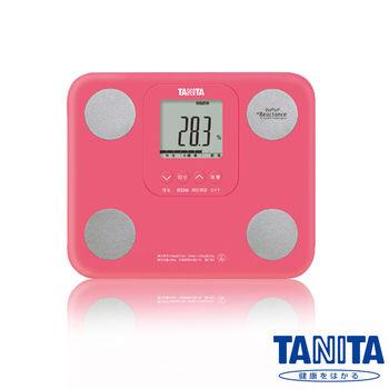 日本TANITA七合一羽量輕巧體組成計(體脂計)BC751-玫瑰紅