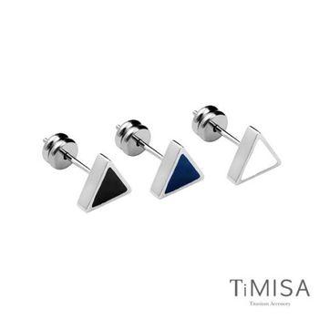【TiMISA】幾何派對-三角形(三色) 純鈦耳針一對