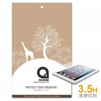 華碩 ASUS PadFone S PF500KL 平板 水漾螢幕保護貼 光學靜電貼