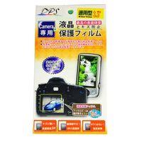 ~DPS 硬式 抗刮 保護貼 #40 2入 #41 3.5吋~相機  手機 GPS PDA