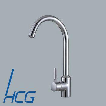 【HCG】無鉛龍頭系列-KF6234廚房龍頭