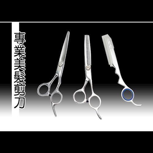 高級SK專業美髮剪(3入組) 剪髮刀 打薄刀 削髮刀 美髮剪刀 美髮器