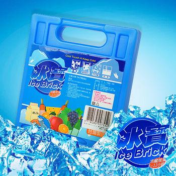 冰寶冰磚(特大) TH-759 台灣製