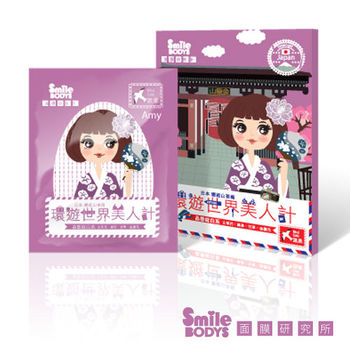 【Smile Bodys】日本晶瑩綻白生物纖維面膜(環遊世界美人計系列1片裝)