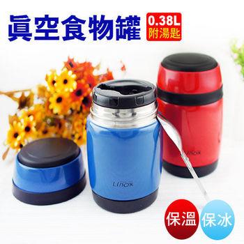 350ML經典時尚食物罐,隨手杯,Dashiang,真空杯,燜燒罐,保冷瓶,保溫瓶