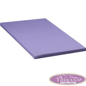 Therana 七段式乳膠床墊-厚10cm單人(3.5尺紫色)