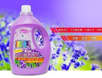 龍馬薰衣草抗菌洗衣精4000ml 洗潔精 防蟎抗菌 台灣製造