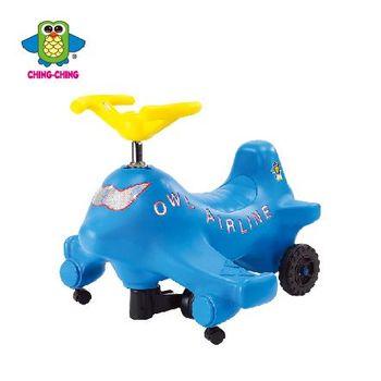 親親【ChingChing】- 飛機扭扭車(藍、粉)