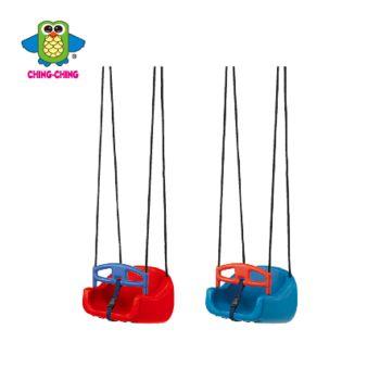 親親【ChingChing】- 椅型鞦韆(紅、藍)