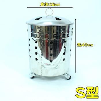 正白鐵金爐(白鐵色)-S型 拜拜商品 祭祀專用 燒金紙 中元節 普渡 台灣製
