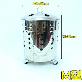 正白鐵金爐(白鐵色)-M型 拜拜商品 祭祀專用 燒金紙 中元節 普渡 台灣製