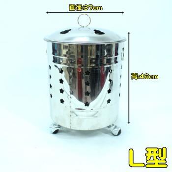 正白鐵金爐(白鐵色)-L型 拜拜商品 祭祀專用 燒金紙 中元節 普渡 台灣製