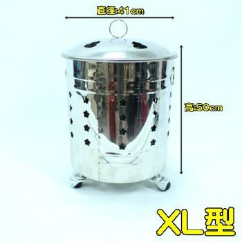 正白鐵金爐(白鐵色)-XL型 拜拜商品 祭祀專用 燒金紙 中元節 普渡 台灣製
