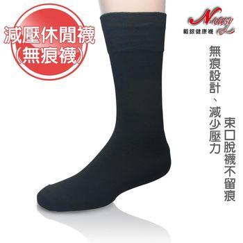 N-easy載銀健康襪【減壓休閒襪】黑色(6雙入/組)