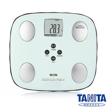 日本TANITA七合一馬卡龍造型體組成計(體脂計)BC752-薄荷綠