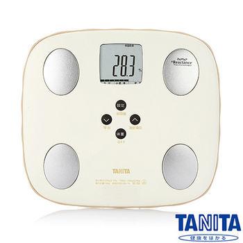 日本TANITA七合一馬卡龍造型體組成計(體脂計)BC752-蜜瓜黃