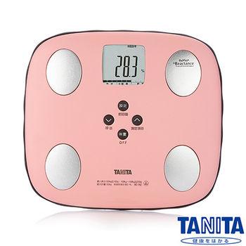 日本TANITA七合一馬卡龍造型體組成計(體脂計)BC752-草莓粉