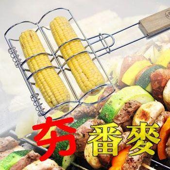 木柄雙合烤玉米串 烤肉用品 中秋節 野外露營 燒烤 炭烤