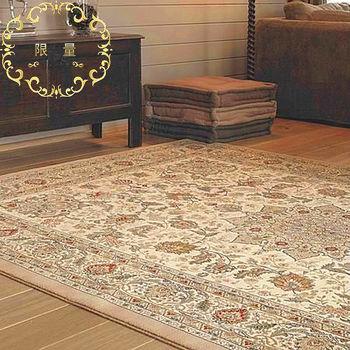 范登伯格 渥太華高密度仿羊毛地毯-星綻-200x290cm