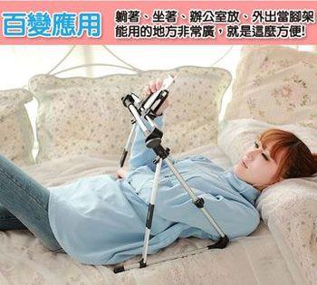 隨身萬用創意折疊架 手機懶人支架 懶人夾 懶人手機架 手機支架 夾 床上支架
