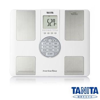 TANITA 十合一語音體組成計(體脂計)BC202 (日本製)